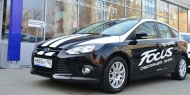 Ford � �������� �������� ����������� ��������� ����������
