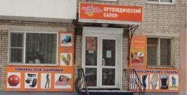Магазин сумок на г Тула, Красноармейский пр-т, 2, 1 этаж