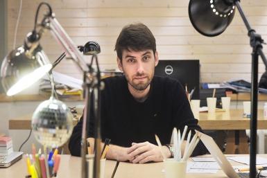 Воркшоп «Сан-Франциско во Владивостоке» от преподавателей института медиа, архитектуры и дизайна «Стрелка»